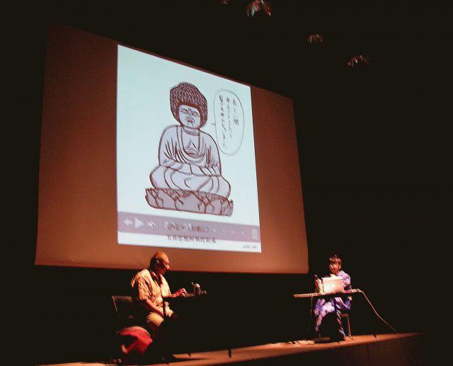 「仏像、大好き!」出版記念トークショー